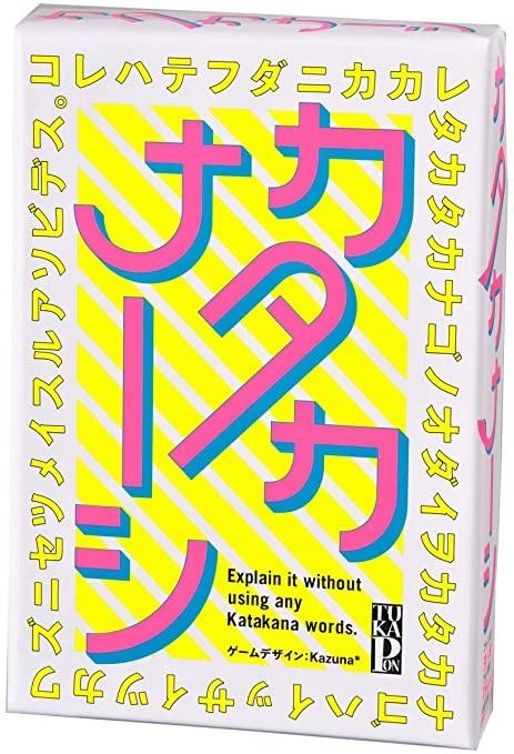 katakana01.JPG