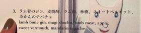 noki711.png